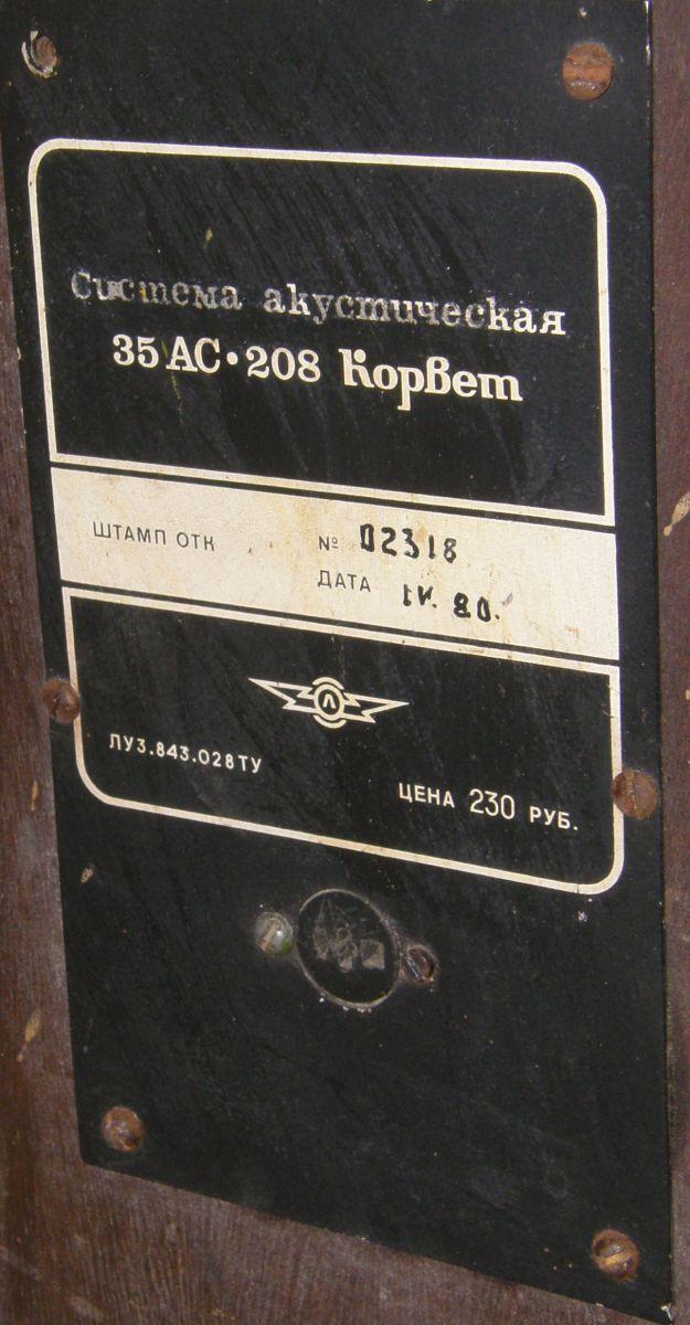 P1210035.JPG